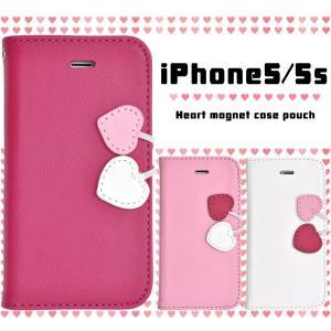 アイフォンケース iPhone5/5S/iPhoneSE用 ハートマグネットケースポーチ|watch-me