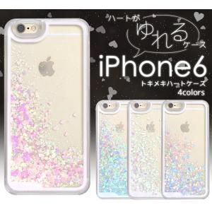 iPhone/Xperia Z5用 トキメキハートケース iPhone5/5S/SE/iPhone6/エクスぺリアZ5 アイフォン ウォーターケース|watch-me