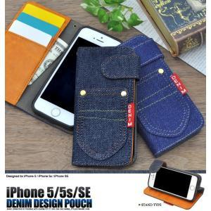 アイフォンケース iPhone5/5S/iPhoneSE用 レッドタグ デニムデザインスタンドケースポーチ 手帳型 横開き|watch-me