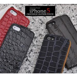 アイフォンケース iPhone5/5S/iPhoneSE用 クロコダイルレザーポーチケース ワニ革デザイン iPhone5ケース|watch-me