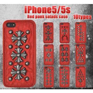 アイフォンケース iPhone5/5S/iPhoneSE用 レッドパンクスタッズケース|watch-me