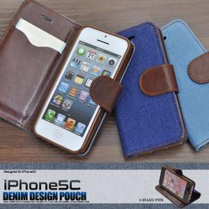 アイフォンケース iPhone5C用 デニムデザインスタンドケースポーチ 手帳型 横開き アイフォン5C|watch-me