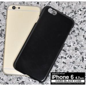 iPhone6/iPhone6S(4.7インチ)用 ハードブラックケース アイフォン6 スマホケース スマホカバー ケースカバー|watch-me