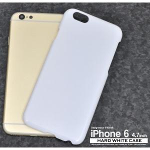 iPhone6/iPhone6S(4.7インチ)用 ハードホワイトケース アイフォン6 スマホケース スマホカバー ケースカバー|watch-me