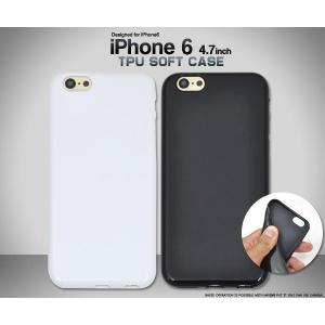 iPhone6/iPhone6S(4.7インチ)用 ソフトケース アイフォン6 スマホケース スマホカバー ケースカバー|watch-me
