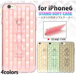 iPhone6/iPhone6S(4.7インチ)用 スタンド付きソフトケース アイフォン6 スマホケース スマホカバー ケースカバー|watch-me
