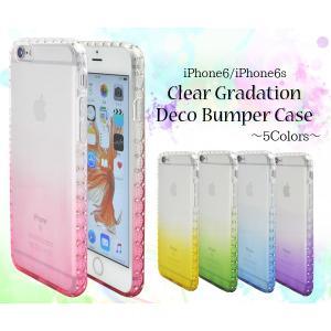 iPhone6/iPhone6S(4.7インチ)用 クリアグラデーションデコバンパーケース アイフォン6 スマホケース スマホカバー ケースカバー|watch-me