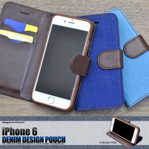 iPhone6/iPhone6S(4.7インチ)用 デニムデザインスタンドケースポーチ 手帳型 スタンド機能 アイフォン6|watch-me