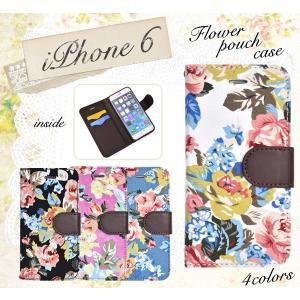 アイフォンケース iPhone6/iPhone6S(4.7インチ)用 フラワーポーチケース 手帳型 スタンド機能 アイフォン6  ケースカバー|watch-me