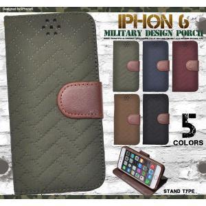 アイフォンケース iPhone6/iPhone6S(4.7インチ)用 ミリタリーデザインスタンドケースポーチ 手帳型 スタンド機能 アイフォン6|watch-me