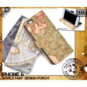 iPhone6/iPhone6S(4.7インチ)用 ワールドデザインケースポーチ 手帳型 スタンド機能 アイフォン6 スマホケース スマホカバー ケースカバー|watch-me