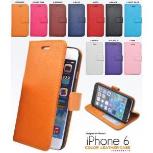 iPhone6/iPhone6S(4.7インチ)用 カラーレザースタンドケースポーチ アイフォン6 スマホケース スマホカバー ケースカバー|watch-me