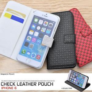 iPhone6/iPhone6S(4.7インチ)用 市松模様デザインスタンドケースポーチ 手帳型 スタンド機能 アイフォン6 スマホケース スマホカバー ケースカバー|watch-me