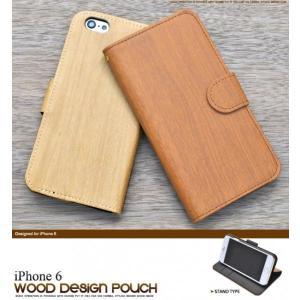 アイフォンケース iPhone6/iPhone6S(4.7インチ)用 ウッドデザインスタンドケースポーチ 手帳型 スタンド機能 アイフォン6|watch-me