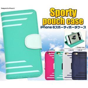 アイフォンケース iPhone6/iPhone6S(4.7インチ)用 スポーティーデザインスタンドケースポーチ アイフォン6  ケースカバー|watch-me