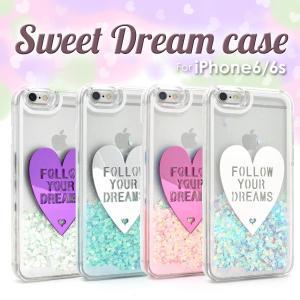 アイフォンケース iPhone6/iPhone6S(4.7インチ)用 スウィートドリームケース アイフォン6|watch-me