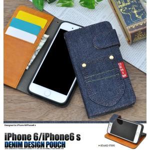 iPhone6/iPhone6S(4.7インチ)用 レッドタグ デニムデザインスタンドケースポーチ アイフォン6 スマホケース スマホカバー ケースカバー|watch-me