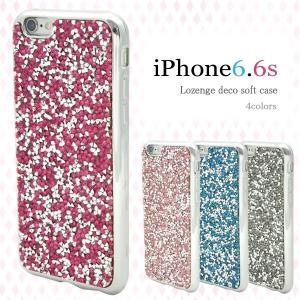 iPhone7(4.7インチ)用 ひし形ストーンデコソフトケース アイフォン7 アイフォンセブン スマホケース スマホカバー ケースカバー|watch-me
