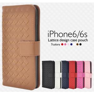 iPhone6/iPhone6S(4.7インチ)用 ラティスデザインケースポーチ アイフォン6 スマホケース スマホカバー ケースカバー|watch-me
