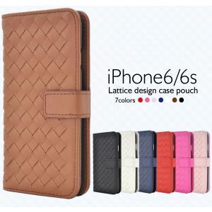 アイフォンケース iPhone6/iPhone6S(4.7インチ)用 Yタイプ ラティスデザインケースポーチ アイフォン6  ケースカバー|watch-me