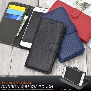iPhone6/iPhone6S(4.7インチ)用 カーボンデザインポーチ アイフォン6 スマホケース スマホカバー ケースカバー|watch-me