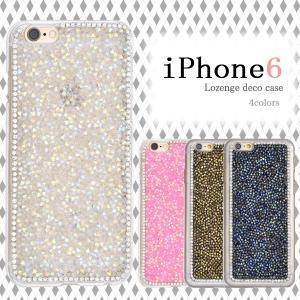 iPhone6/iPhone6S(4.7インチ)用 ひし形ストーンデコケース アイフォン6 スマホケース スマホカバー ケースカバー|watch-me