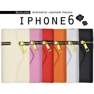 iPhone6/iPhone6S(4.7インチ)用 3つ折りレザーポーチ アイフォン6 スマホケース スマホカバー ケースカバー|watch-me