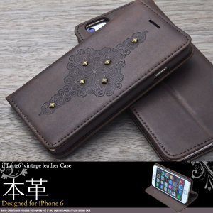 iPhone6/iPhone6S(4.7インチ)用 ヴィンテージレザーデザインスタンドケースポーチ アイフォン6 スマホケース スマホカバー ケースカバー|watch-me