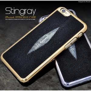 アイフォンケース iPhone6/iPhone6S(4.7インチ)用 スティングレイレザーケース アイフォン6  ケースカバー|watch-me