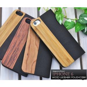 アイフォンケース iPhone6/6S (4.7インチ) iPhone6/iPhone6S(4.7インチ) 手帳型ケース 天然木×合皮レザー|watch-me