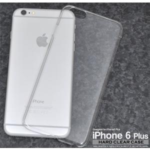 アイフォンケース iPhone 6 Plus用 ハードクリアケース アイフォン6  ケースカバー|watch-me