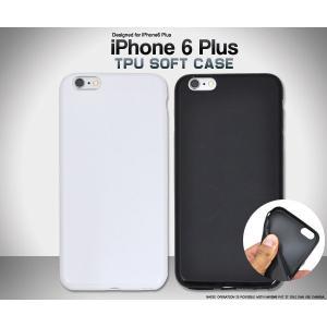 アイフォンケース iPhone 6 Plus用 ソフトケース アイフォン6  ケースカバー|watch-me