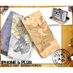 アイフォンケース iPhone 6 Plus用 ワールドデザインケースポーチ 手帳型 アイフォン6  ケースカバー|watch-me