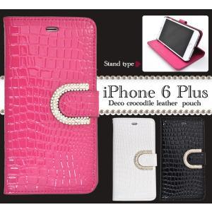 アイフォンケース iPhone 6 Plus用 デコクロコダイルレザーポーチケース アイフォン6  ケースカバー|watch-me