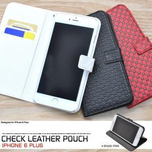 アイフォンケース iPhone 6 Plus用 市松模様デザインスタンドケースポーチ アイフォン6  ケースカバー|watch-me