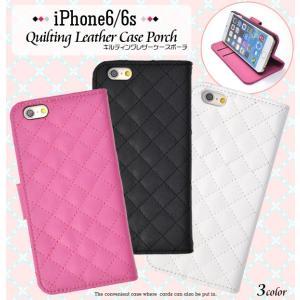 アイフォンケース iPhone 6 Plus用 キルティングレザーケースポーチ アイフォン6  ケースカバー|watch-me