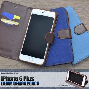 アイフォンケース iPhone 6 Plus用 デニムデザインスタンドケースポーチ アイフォン6  ケースカバー|watch-me