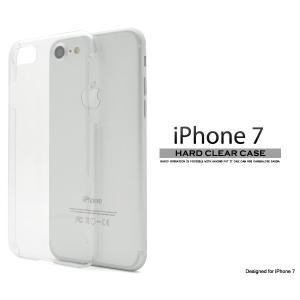 アイフォンケース iPhone8/iPhone7(4.7インチ)兼用 ハードクリアケース アイフォン7 アイフォンセブン  ケースカバー|watch-me