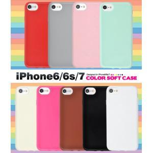iPhone7/iPhone8/6/6S(4.7インチ)用 カラーソフトケース アイフォン6 アイフォン7 アイフォン8 シックス セブン エイト ケースカバー|watch-me