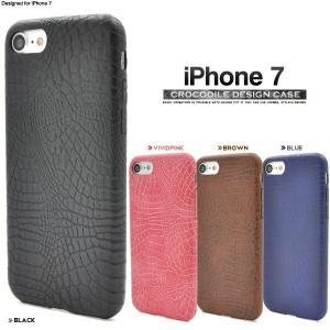 アイフォンケース iPhone7/iPhone8(4.7インチ)用 クロコダイルソフトケース アイフォン7 アイフォンセブン|watch-me