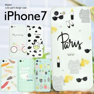 アイフォンケース iPhone7/iPhone8(4.7インチ)用 キュートプリントデザインケース アイフォン7 アイフォンセブン watch-me