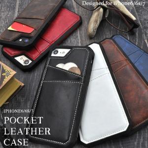 アイフォンケース iPhone7/iPhone8/6/6S(4.7インチ)用 ポケット付きレザーデザインケース アイフォン7 アイフォンセブン スマホケース|watch-me