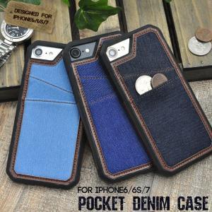 iPhone7/iPhone8/6/6S(4.7インチ)用 ポケット付きデニムデザインケース アイフォン7 アイフォンセブン スマホケース|watch-me