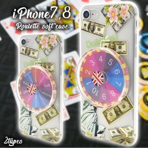 アイフォンケース iPhone7/iPhone8(4.7インチ)用 ルーレットソフトケース アイフォン7 セブン アイフォン8 エイト|watch-me