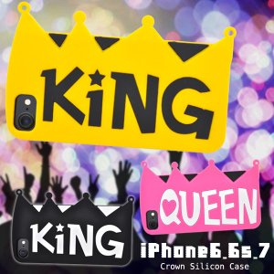 アイフォンケース iPhone7/iPhone8(4.7インチ)用 おもしろシリコンケース クラウンケースアイフォン7 セブン アイフォン8 エイト|watch-me