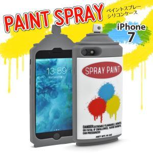 アイフォンケース iPhone7/iPhone8(4.7インチ)用 おもしろシリコンケース ペイントスプレーケースアイフォン7 セブン アイフォン8 エイト|watch-me