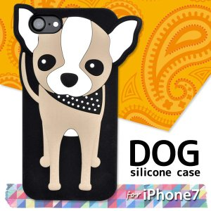 アイフォンケース iPhone7/iPhone8(4.7インチ)用 おもしろシリコンケース ドッグシリコンケースアイフォン7 セブン アイフォン8 エイト watch-me