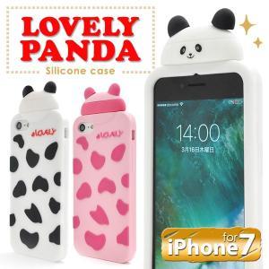 アイフォンケース iPhone7/iPhone8(4.7インチ)用 おもしろシリコンケース ラブリーパンダシリコンケース アイフォン7 アイフォンセブン|watch-me