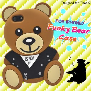 アイフォンケース iPhone7/iPhone8(4.7インチ)用 カバーシリコンファンキーベアケースアイフォン7 セブン アイフォン8 エイト(|watch-me