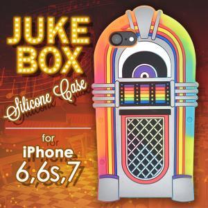 アイフォンケース iPhone7/iPhone8/6/6S(4.7インチ)用 ジュークボックスケース アイフォン6 アイフォン7 アイフォン8 シックス セブン エイト ケースカバー|watch-me